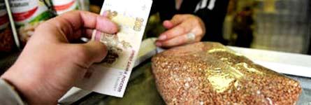 Цены на продукты питания в Курганской области за год обновили рекорды роста