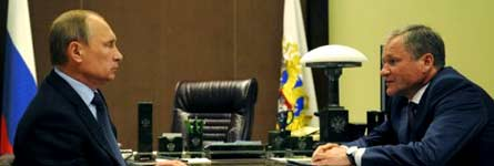 Вступление в должнось Губернатора Курганской области