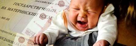 Субсидию на погашение ипотеки молодым семьям в Курганской области будут выдавать только при рождении первого ребенка