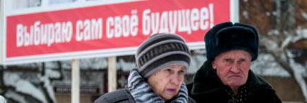 В Кетовском районе Курганской области прошли выборы