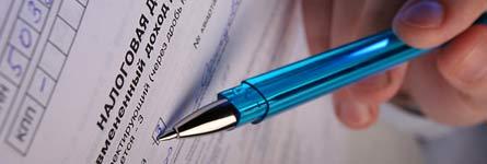 В налоговой инспекции Курганской области озвучили предварительные результаты работы в 2014 году