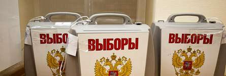 Выборы Губернатора Курганской области. Итоги.