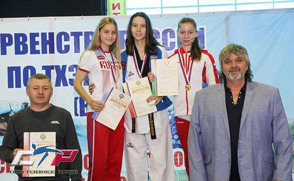 Первенство России по тхэквандо выиграла курганская спортсменка