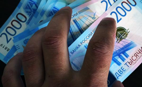 В Кургане опекун украла у ребенка 340 тысяч рублей