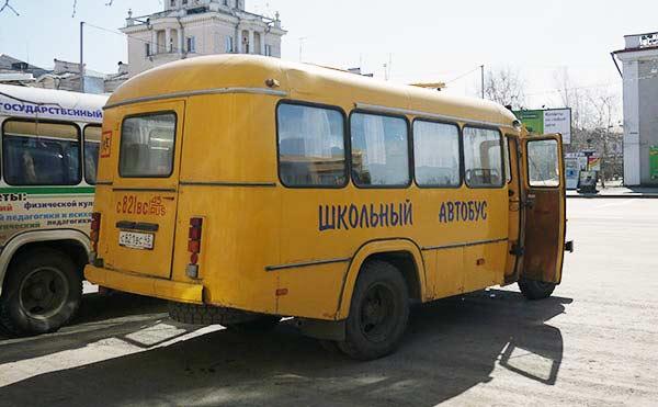 Курганская область получит от правительства 21 школьный автобус