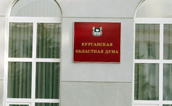 В Кургане на ремонт городских бань потратили 275 тысяч рублей