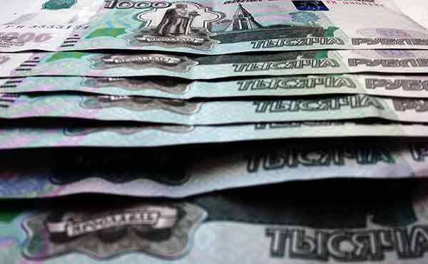 В Кургане у 90-летней пенсионерки украли 600 тысяч рублей