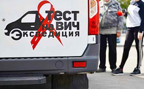 В Зауралье с начала года ВИЧ выявили у 677 человек