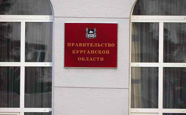 Вадим Шумков отправил в отставку и.о. директора департамента образования и науки Курганской области