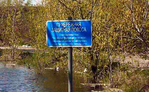 Жительницу Зауралья оштрафовали за стоянку возле озера