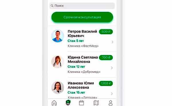 Доступная медицина: Сервисом «МегаФон Здоровье» теперь могут пользоваться абоненты всех операторов