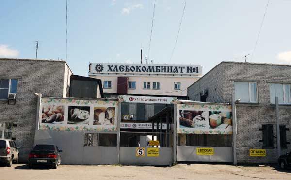 На хлебокомбинате в Кургане погиб рабочий