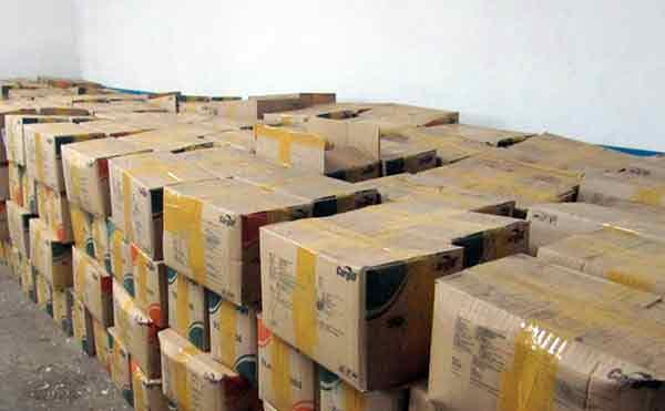 В Кургане уничтожат 126 коробок фальшивых и немаркированных БАДов