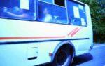 В Курганской области полиция проверит междугородние автобусы
