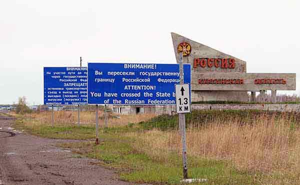 В Курганской области задержали нарушителя государственной границы