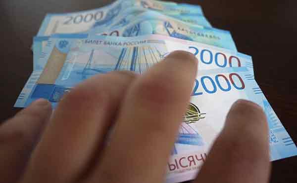 В Шадринске мошенник выманил у пенсионера 400 тысяч рублей, обещая вернуть миллион