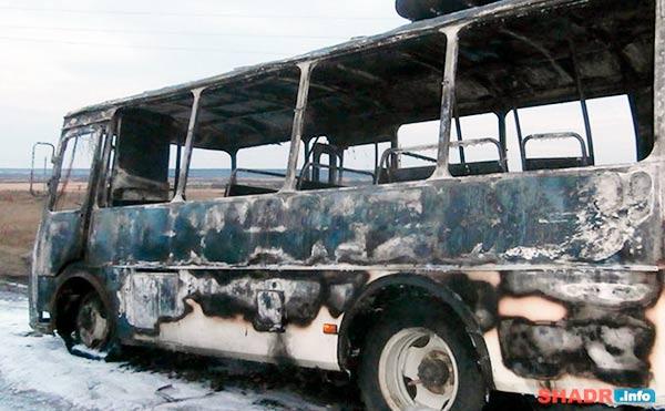 В Шадринском районе на трассе сгорел пассажирский автобус