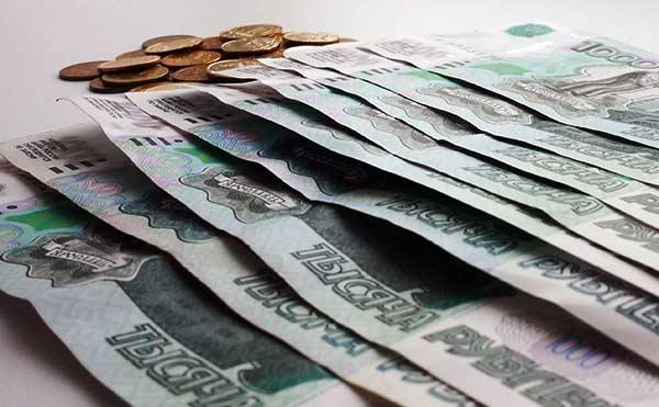 В Кургане молодым учителям будут платить 50 тысяч рублей подъемных