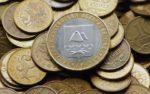 В Курганской области чиновников предупредили об изменении зарплаты