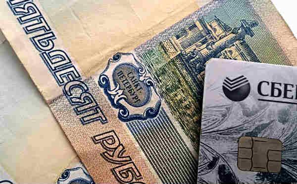 В Кургане безработная украла кошелек и оплатила покупки чужой картой