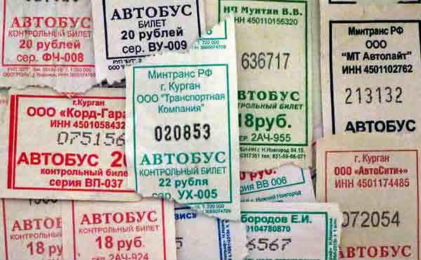 В Кургане билеты на проезд подорожают на девяти маршрутах
