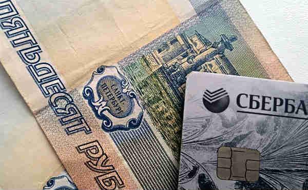 В Кургане рецидивист рассчитался в магазине картой пенсионерки