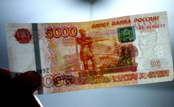 В Кургане за покупку заплатили фальшивыми деньгами