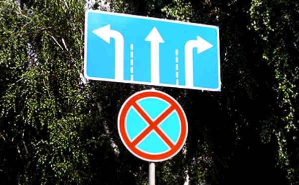 В Кургане запретили стоянку на трех улицах в центре