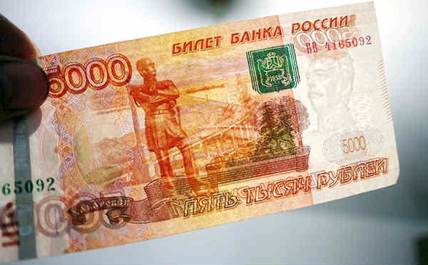 В Курганской области изъяли фальшивок на 129 тысяч рублей