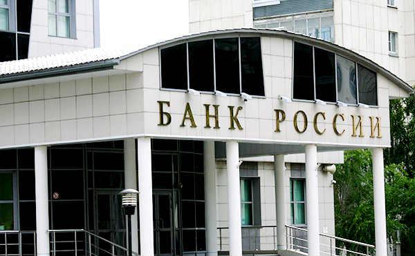Жители Курганской области за год взяли ипотечных кредитов на 13 миллиардов рублей