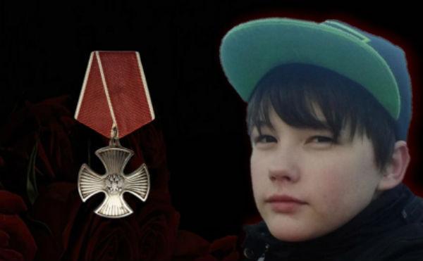 Иван Крапивин посмертно награжден орденом Мужества