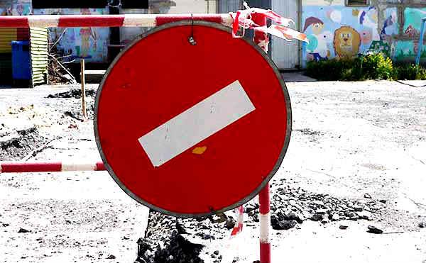 В Кургане частичное закрытие трех улиц продлили до 15 апреля