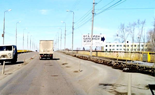 В Кургане начали частичный ремонт моста возле ЖБИ