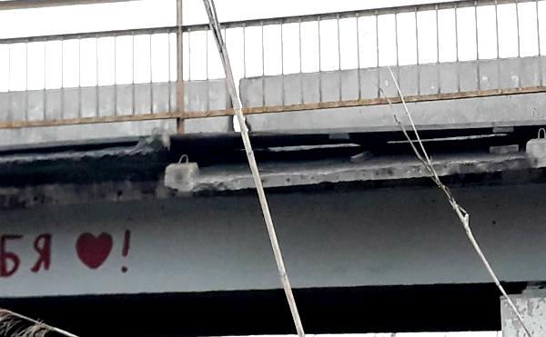 В Кургане начал разрушаться еще один мост