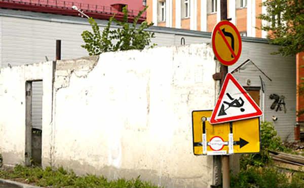 В Кургане открыли для проезда улицу Куйбышева