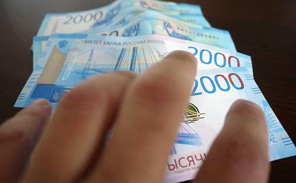 В Курганской области завхоз детсада присвоила больше 300 тысяч рублей