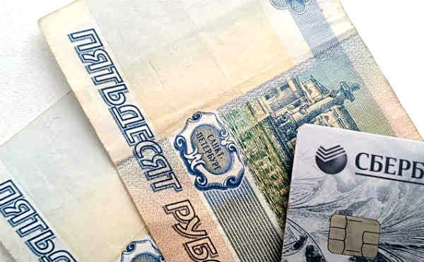 У жительницы Шадринска с трех карт похитили 130 тысяч рублей