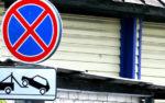 В Кургане запретили остановку и стоянку на участке улицы Ленина