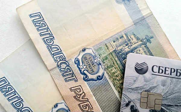 В Шадринске знакомый украл у пенсионера карту и 100 тысяч рублей