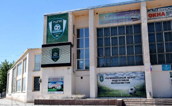 В Кургане на следующей неделе начнется ремонт стадиона КЗКТ