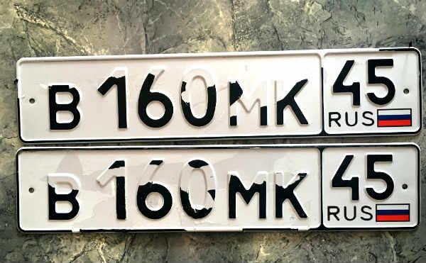 В Кургане партию бракованных автомобильных номеров раздали водителям