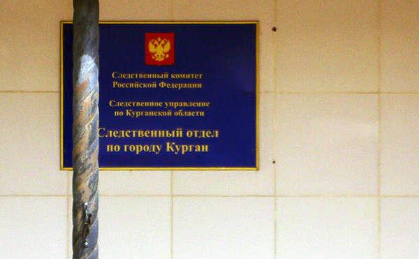 В Кургане под домашний арест отправили инженера подрядчика, строящего офис для «Транснефть-Урал»