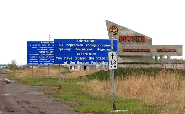 В Курганской области пограничники задержали 15-летнего подростка, разыскиваемого за грабеж