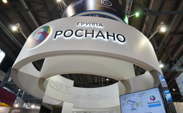 """Совет директоров АО """"РОСНАНО"""" рекомендовал направить на выплату дивидендов 550 млн руб. по итогам 2018 года"""