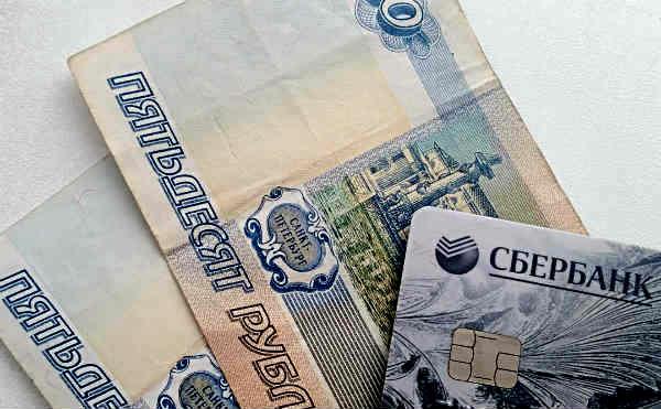 В Кургане доверчивый продавец дивана лишился денег с банковской карты