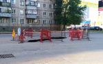В Кургане улицу Куйбышев снова закроют из-за провалов