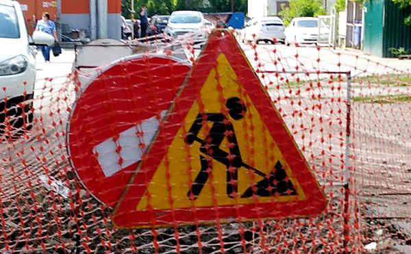 В Кургане улицу Орлова закрывают для проезда на две недели