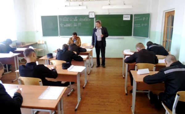 В курганских колониях заключенные сдают выпускные экзамены
