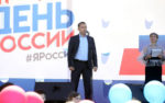 Вадим Шумков заявил об участии в выборах губернатора Курганской области