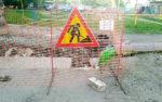 В Кургане не ликвидированы 198 мест раскопок